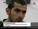 Пленные боевики рассказали российским журналистам, как Анкара помогает Исламистам в Сирии