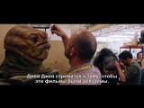 Как снимались Звездные войны: Эпизод 7 – Пробуждение силы (2015)