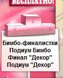 https://pp.vk.me/c630318/v630318806/501d2/thRJZi-8JhA.jpg