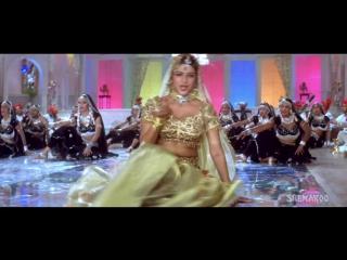 Dil Ka Kya Karein Saaheb - Jeet Songs - Tabu - Karishma Kapoor - Kavita Krishnamurthy