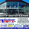 Старт-ДВ Мототехника