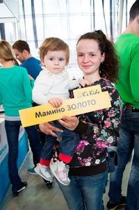 Катюшка Скворцова