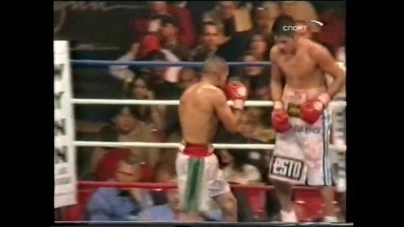 2006-11-18 Juan Carlos Salgado vs Marcos Licona