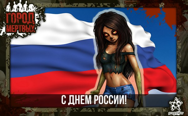 Макс Твинков | Краснодар