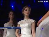 Подробности телеканал Интер сюжет про Третий бал открытия свадебного сезона с Wedding.ua