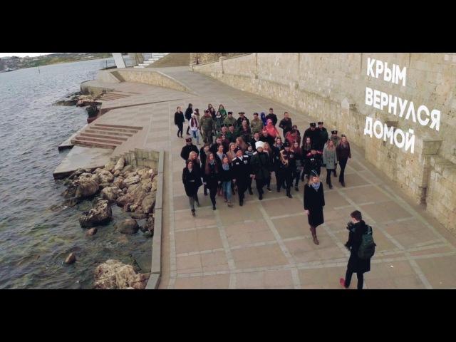 Обращение русских Крыма к братьям-сербам Obracanje ruskih sa Krima ka braci srbima