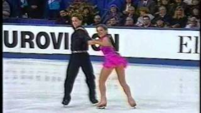 Bourne Kraatz (CAN) - 1996 World Figure Skating Championships, Free Dance