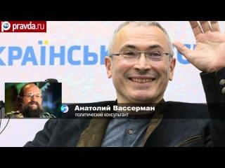 А.Вассерман: