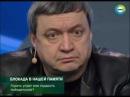Борис Юлин макнул брата Чубайса