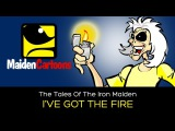 The Tales Of The Iron Maiden - I'VE GOT THE FIRE