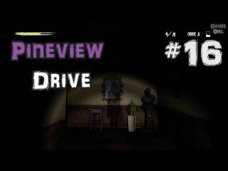 Pineview Drive #16 - Мрачные тени