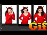 Как сделать гифку в Фотошопе из видео или фото