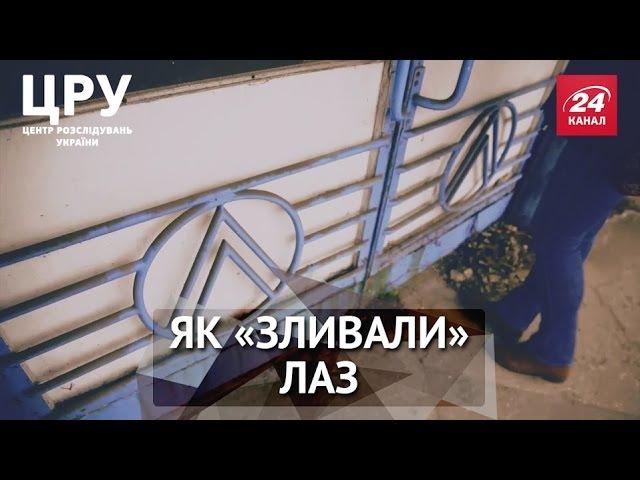 ЦРУ. Як зливали український завод, що бив усі рекорди