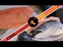 Разделка рыбы. Разделка семги на филе. Филирование рыбы. Рубрика SkillsTools