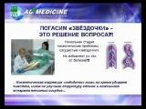 Как лечить вены  Варикоз, закупорка, воспаление, тромбофлебит, тромбоз вен  Препарат  Лечение вен