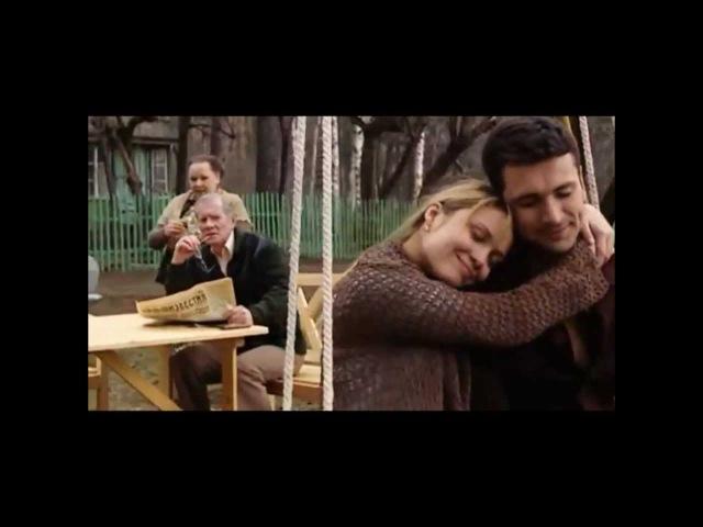 И всё-таки я люблю - Вера и Вадим - счастливый конец