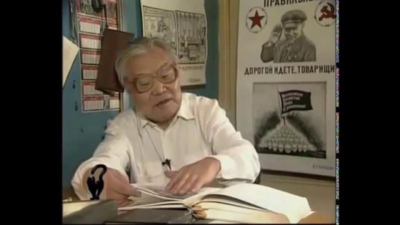 Пытки НКВД. Интервью с бывшим офицером НКВД (1992)