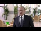 Отношение Владимира Путина к выходу Великобритании из ЕС