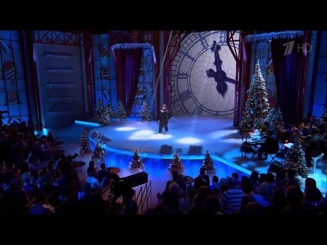 Игорь Миркурбанов - Самый лучший день [HD] (Три аккорда 02. 01. 2015)