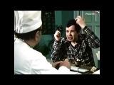 Фитиль. Старинный рецепт Евгений Леонов . Человек и закон , 1975 год.  Смешные Ролик...