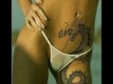 Татуировки на интимных местах: фото женских тату