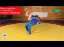 Тренировка броска прогибом - часть 1. Бросок прогибом обучение. Suplex wrestling (part 1)