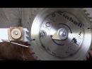Самодельный заточной станок дисковых пил в гаражной мастерской на канале Столярные Мастера