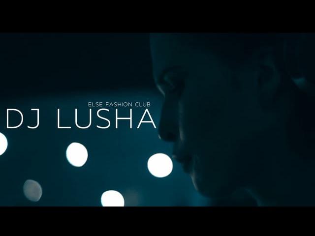 DJ LUSHA Лукерья Ильяшенко x ELSE FASHION CLUB
