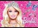 Все Серии Подряд Барби и Волшебство Пегаса ч 2 2016 Смотреть Бесплатно в Хорошем Качестве