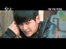 MV 160310 'Hiya' Movie OST 터져버릴 것 같아 'About to explode' by Road King