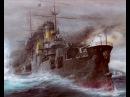 Тайна Цусимы Что привело к разгрому русской эскадры