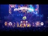 17- я Супердискотека 90-х Klubbheads (запись трансляции 21.11.15) Radio Record