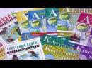 Атлас LECTA Контурные карты и атласы по географии 5 11 классы
