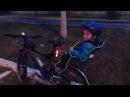 Велокресло с подсветкой
