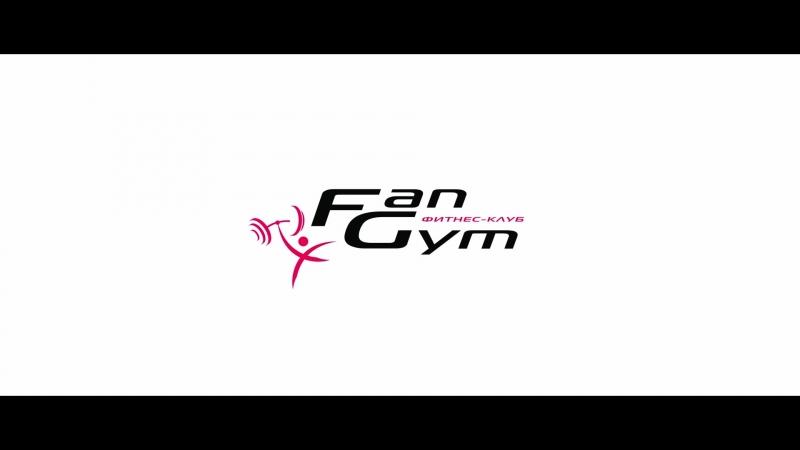 Открытие фитнес клуба Фан Джим!