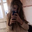 Полина Лопатина фото #44
