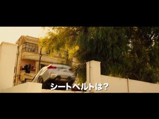 Японский ТВ-ролик №3 фильма Миссия невыполнима: Племя изгоев (2015) | smotrel-tv.ru
