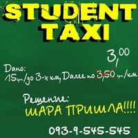 student_taxi_zp