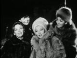 Марина Влади с сестрами поет песню