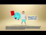 Реклама детское сухое молоко Nestle  NAN® 3 OPTIPRO (2015)