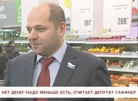 Среди владельцев панамских офшоров обнаружены вице-мэр Москвы и депутат, призывавший россиян меньше есть.