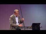 TED:Ханс Рослинг - В неведении о мире