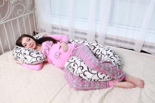 Подушка для беременных C