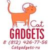 CatGadgets.ru Интернет-магазин игрушек для кошек
