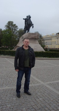 Олег Гириков