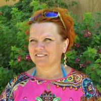 Masha Slanchevskaya
