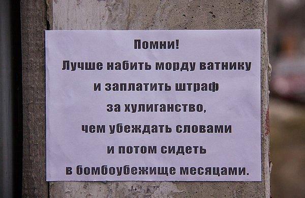 Российские пограничники больше не обязывают крымчан заполнять миграционные карты при въезде из Украины - Цензор.НЕТ 3381