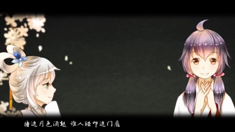 【洛天依·樂正綾】Luo Tianyi Yuezheng Ling - 霜雪千年 Millennium of Frost and Snow