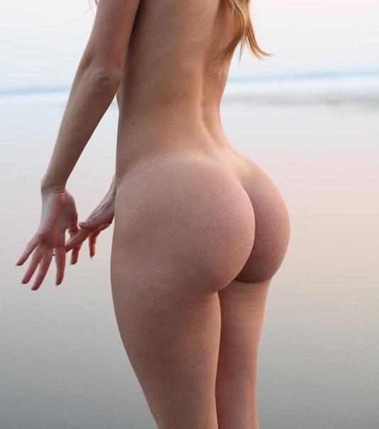 самые голые попки