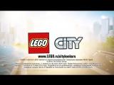 LEGO CITY Конкурс